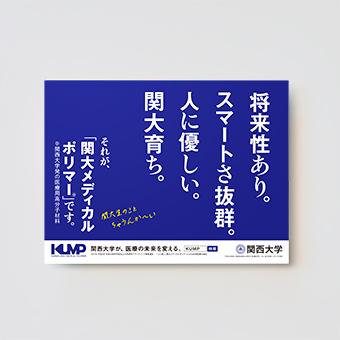 kump_top_sum