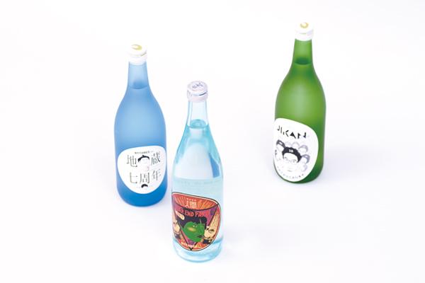 sake_sum