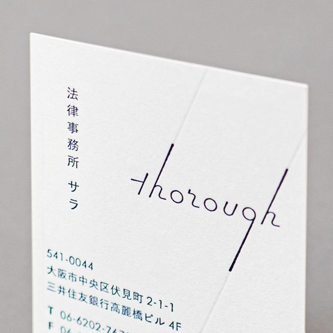 thorough_top_sum2