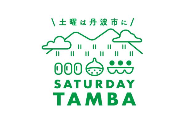 tamba_sum
