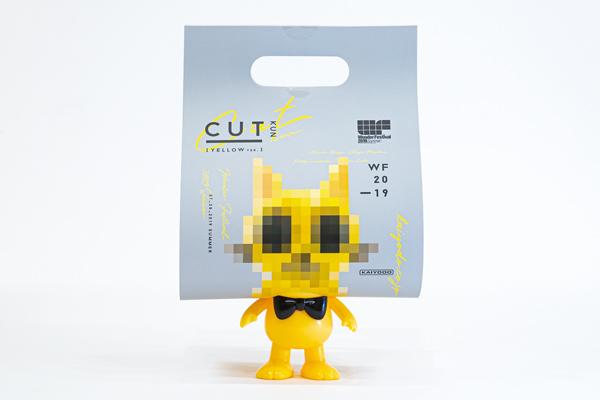 CUT_sum