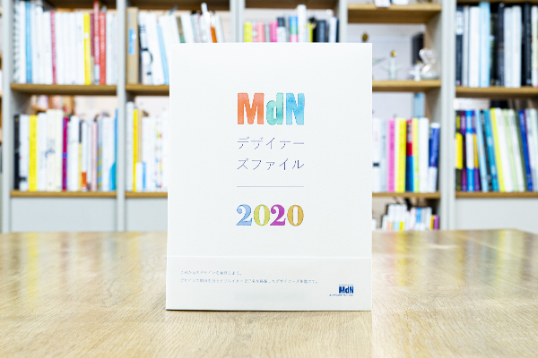 2020_MdN_news_01