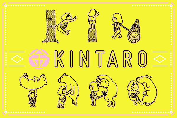 _kintaro_thumb_ichiran