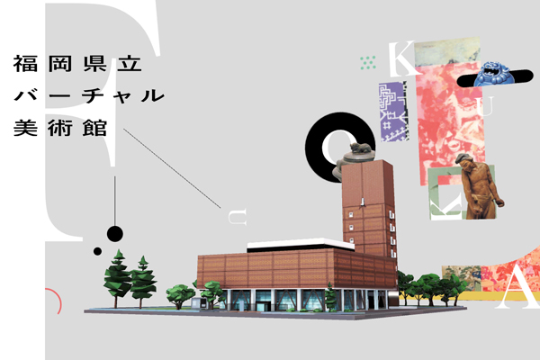 2021_-kenbi_sum